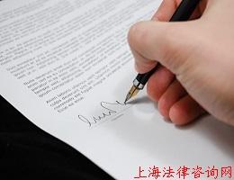 协议离婚咨询