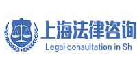上海离婚律师网